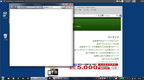 xubuntu_windows.jpg