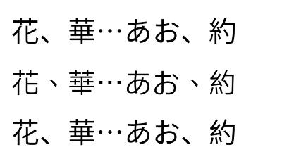 android_cjk_fonts.png