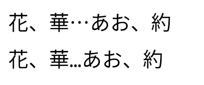 android_jpmono_fonts.png