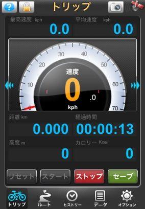 bikemate.jpg