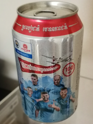 cambodia_beer02.png