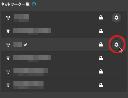 dns_wifi01.png