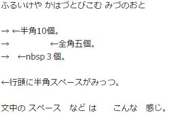 h2v20141116_h.png