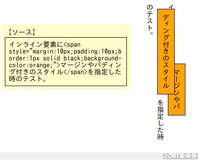 h2v232inline.jpg