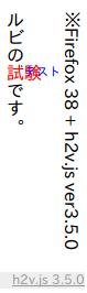 h2v350_ff38.png