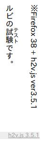 h2v351_ff38.png
