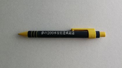 ichiro02.jpg