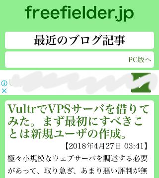 ios11_safari_serif.png