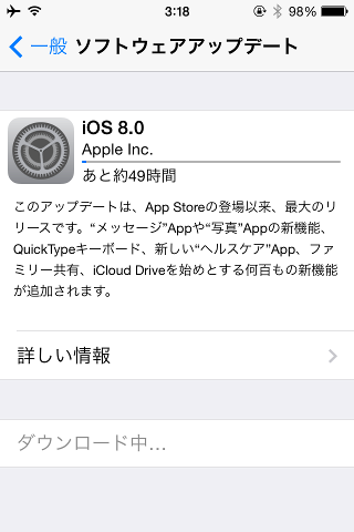 ios8iphone4s.png