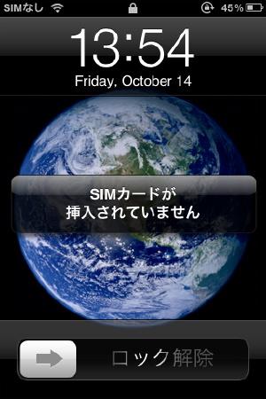 iphone1014.jpg