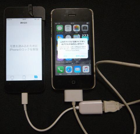 ipod2iphone.jpg