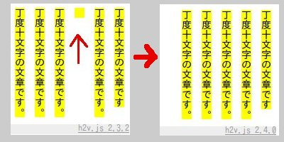 kaigyo232240.jpg