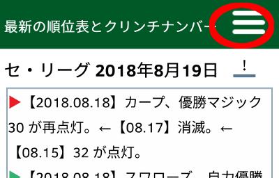 m_target01.png