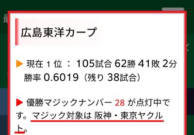 m_target03.png