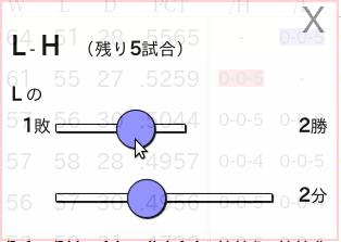 npb_matrix2019_popup.png
