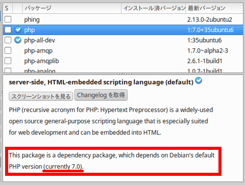 php_version.png