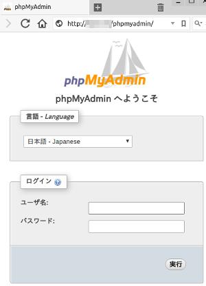 phpmyadmin_index.png