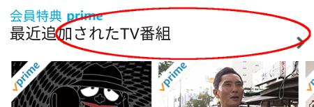 prime_video_05.png