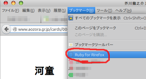 ruby20150125_02.png