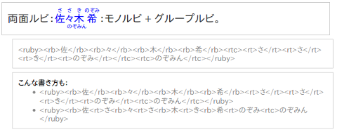 ruby20150207.png