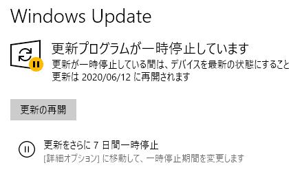 stop_update02.png