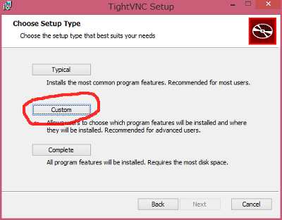 tightvnc_install01.png
