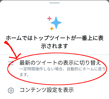 twitter_hilight02.png