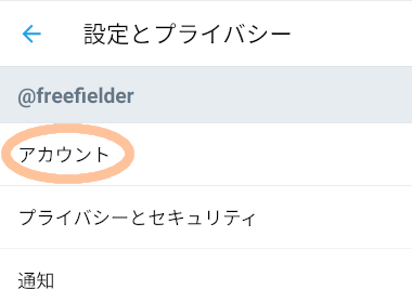 twitter_id_02.png