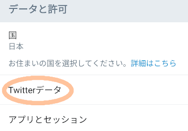 twitter_id_03.png