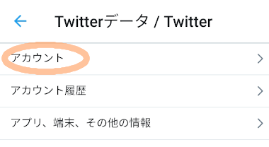 twitter_id_04.png