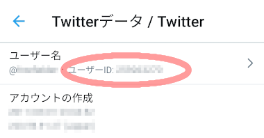 twitter_id_05.png