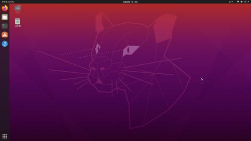 ubuntu2004_0426.png