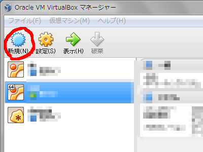 vbox_01.png