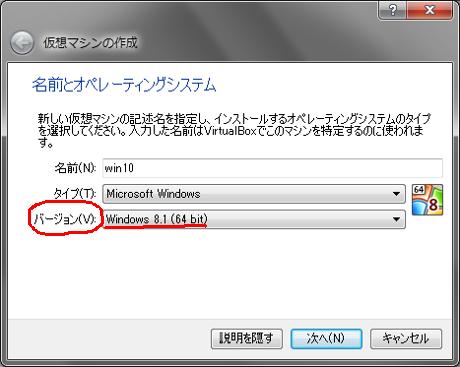 vbox_02.png