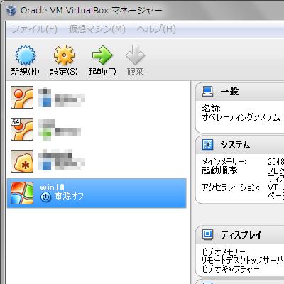vbox_03.png