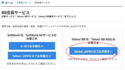 ybb_adls_cancel_02.png